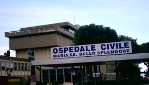 L'INGRESSO DELL'OSPEDALE DI GIULIANOVA